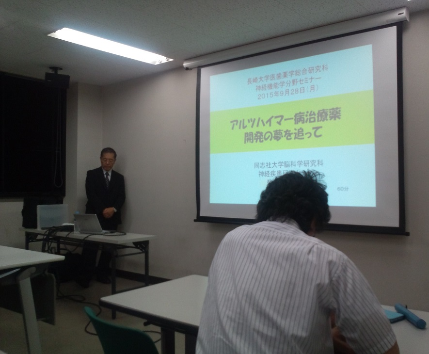 20150928杉本八郎先生講演